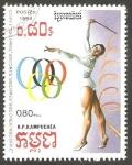 Stamps Cambodia -  Kampuchea - Juegos olímpicos de Seul