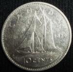 monedas de America - Canadá -  1979 (Reverso)