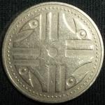 monedas de America - Colombia -  1994 (Anverso)