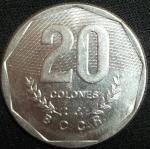 monedas de America - Costa Rica -  1985 (Reverso)