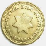 monedas de America - México -  (Reverso) Token