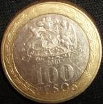 monedas de America - Chile -  2010 (Reverso)