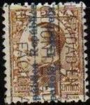 Stamps Spain -  ESPAÑA 1931 593 Sello Alfonso XIII 2c. Sobrecargado