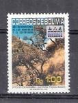 Stamps Bolivia -  Año Internacional de las Montañas y el Ecoturismo