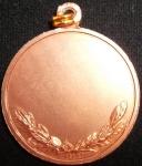 monedas de America - México -  (Reverso) Medalla