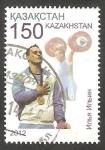 Sellos del Mundo : Asia : Kazajistán : 669 - Ilya Ilin, halterofília, medalla de oro en las Olimpiadas de Londres