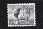 Sellos de Asia - Sri Lanka -  barca a vela