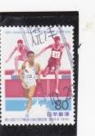 Stamps Japan -  Juegos asiaticos en Hiroshima