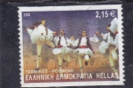 Sellos de Europa - Grecia -  baile tradicional