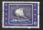 Sellos de Europa - Grecia -  Historia Griega
