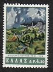 Sellos de Europa - Grecia -  El Greco , Detalle