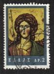 Sellos del Mundo : Europa : Grecia : Arcángel Miguel, Museo Bizantino de Atenas