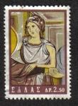 Stamps Greece -  Nacimiento de la Virgen Santa , Iglesia Protaton , Mt.Athos
