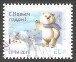 Sellos del Mundo : Europa : Rusia :  Feliz Año Nuevo, XXII Juegos Olímpicos de Invierno en Sochi, Mascota El oso polar Bely Mishka