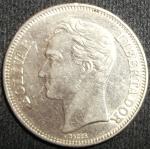 monedas de America - Venezuela -  1967 (Anverso)