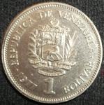 monedas de America - Venezuela -  1977 (Reverso)