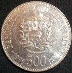 monedas de America - Venezuela -  1998 (Reverso)