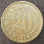 monedas de Europa - Yugoslavia -  1973 (Anverso)