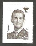 Sellos del Mundo : Europa : España : 4939 - Rey Felipe VI