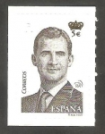 Stamps Spain -  4939 - Rey Felipe VI
