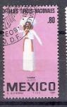 Sellos de America - México -  Trajes típicos nacionales: Charra, Jalisco