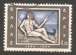 Sellos de Europa - Grecia -  833 - Diosa Cefalonia
