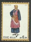 Stamps Greece -  1079 . Traje típico de Trikeri