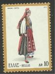 Stamps Greece -  1120 - Traje típico de Corfou