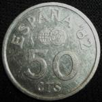 monedas de Europa - España -  1980 (Reverso)