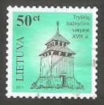Stamps : Europe : Lithuania :   915 - Campanario de la Iglesia de Tryskai