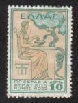 Stamps Greece -  Hygieia, antigua diosa griega de la salud