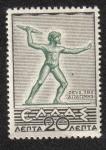 Sellos de Europa - Grecia -  Dios Jupiter