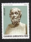 Sellos de Europa - Grecia -  Epopeyas de Homero - busto de Homero