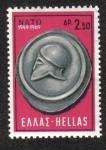 Sellos de Europa - Grecia -  20 Años N.A.T.O. - Escudo y casco