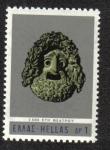 Stamps Greece -  2500 Años Teatro - Máscara de cobre antiguo