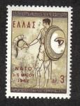 Sellos del Mundo : Europa : Grecia : Organización del Tratado del Atlántico Norte ( N.A.T.O. ) Gerrero