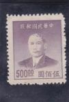Stamps : Asia : China :  Sun yat-sen