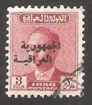 Stamps Iraq -  252 - Rey Faïçal II