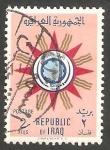 Sellos de Asia - Irak -  274 - Escudo de armas