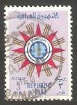 Sellos de Asia - Irak -  275 - Escudo de armas