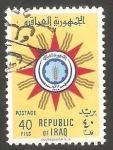 Stamps Iraq -  282 - Escudo de armas