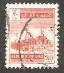 Sellos de Asia - Irak -   362 - Mezquita de Kadhimain