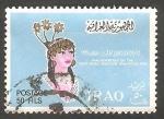 Sellos del Mundo : Asia : Irak : 458 - Inauguración del nuevo Museo de Bagdad, Reina