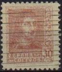 Stamps Spain -  España 1938 844 Sello º Fernando El Catolico 30c