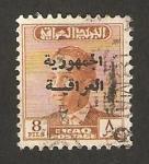 Stamps Iraq -  256 - Rey Faïçal II