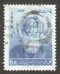 Stamps Iran -  1067 - Poeta Rudaki