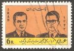 Stamps Iran -  1089 - Visita de Balduino I, rey de los belgas