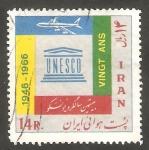 Stamps Iran -  86 - 20 anivº de UNESCO