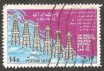 Stamps : Asia : Iran :  1172 - Nuevas Compañías Petrolíferas
