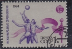 Stamps : Europe : Russia :  baloncesto